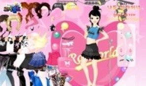 Roiworld Singer Dress Up