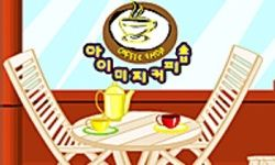 Dekorasi Teras Cafe