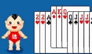Ada Chinese Poker