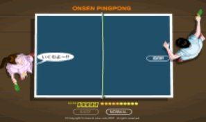 Onsen Ping Pong