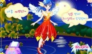 Original game title: Moonlight Princess