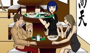 Original game title: Lee's Restaurant