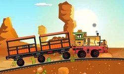 Хороший поезд
