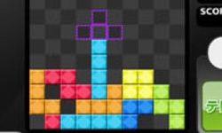 Tetris Sprint