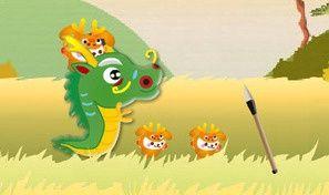 Happy Dragon 2012