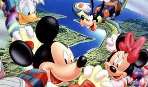 Original game title: SMT: Mickey Paragliding