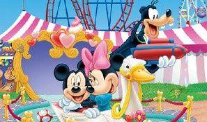 Mickey Mouse: HO