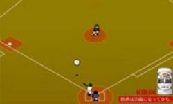 Tanrei Stadium Baseball