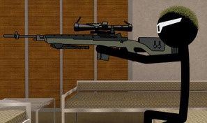 Elite Sniper