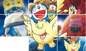 Doraemon Sliding Puzzle