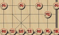 Xiangqi II