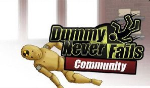 Original game title: Dummy Never Fails Community