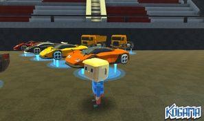 Original game title: Kogama: World Racing