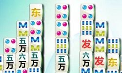 Mahjong με Τετράδες