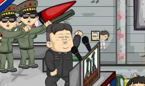 Original game title: Kick Out Kim