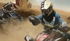 Original game title: Desert ATV Challenge