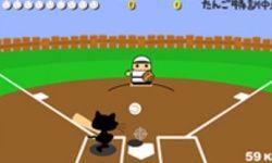 Cat Baseball