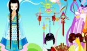 Skinny Girl Dress Up
