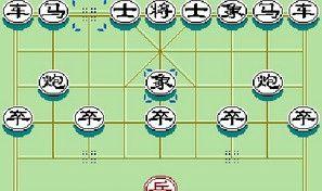 Jiang Chinese Chess