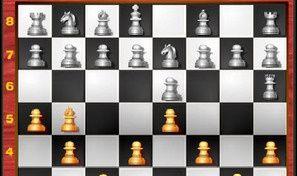 Original game title: Chess Maniac