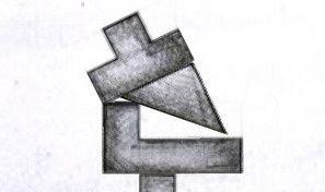 Original game title: Old Constructor
