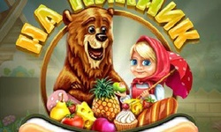 Masha and Bear: At a Picnic