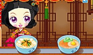 Original game title: Sue Oriental Cooking