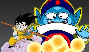 Dragon Ball I