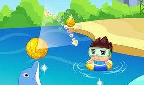 Dolphin Shot