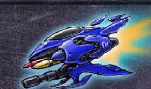 Original game title: Star Quazar