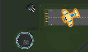 Original game title: Air Traffic Mania
