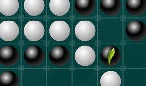 Original game title: Black White Chess