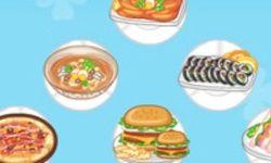 Lebensmittel Memory