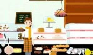Original game title: Cake House