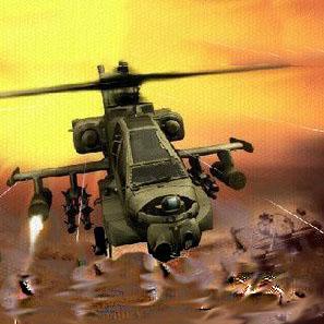 helicopter играть онлайн